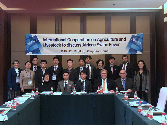 International Scientific Cooperation Roundtable related to African Swine Fever (ASF) in the Northeast Asian Region
