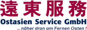 Ostasienservice_plus